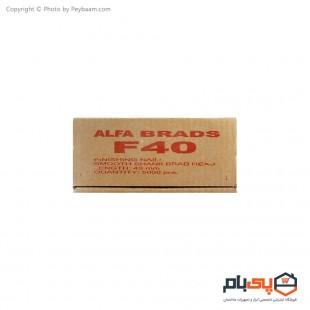 میخ اسکا آلفا مدل F40 بسته 5000 عددی