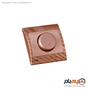 کلید دیمر ثابت الکتریک مدل پارت