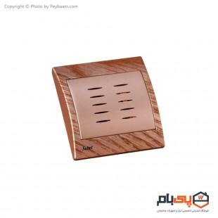 زنگ توکار ثابت الکتریک مدل پارت