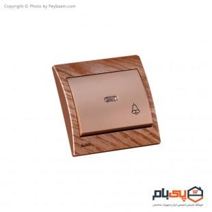 کلید زنگ ثابت الکتریک مدل پارت