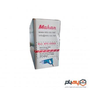 ویبراتور دریلی بتن به همراه شیلنگ Mahan مدل MTC-V0503