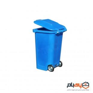 سطل زباله چرخدار طبرستان حجم 250 لیتر مدل 3216161