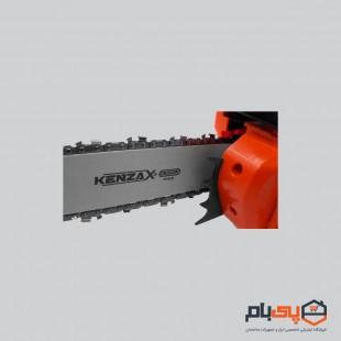 اره زنجیری بنزینی کنزاکس مدل KCS-125o