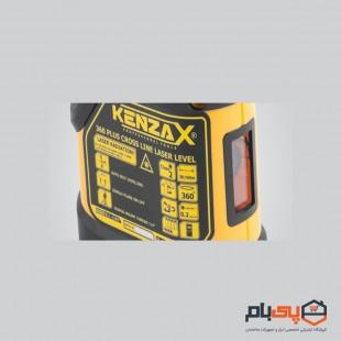 تراز لیزری کنزاکس مدل KLL-1360