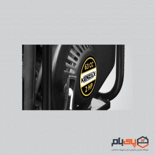 موتور برق کنزاکس مدل KPG-1950