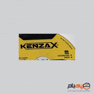 صفحه برش استیل کنزاکس مدل 1180-KCS