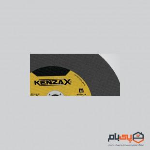 صفحه پروفیل بر کنزاکس مدل KCW-1355