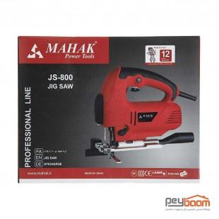اره عمودبر برقی محک مدل JS-800