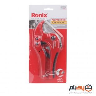 قیچی لوله بر رونیکس مدل RH-3201