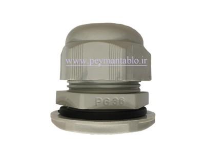 گلند کابل پلاستیکی (PG36)