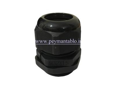گلند کابل پلاستیکی (M32)