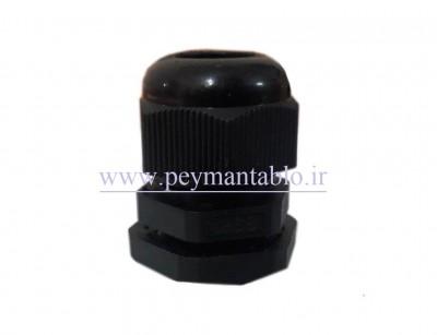 گلند کابل پلاستیکی (M16)