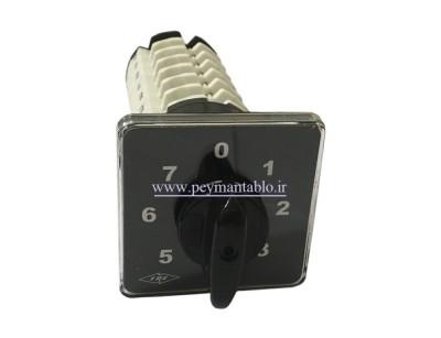 کلید سلکتور هفت حالته  25 آمپر دو فاز TRS