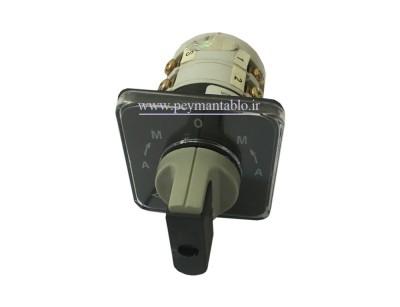سلکتور کنترل دستی استارتی چپگرد- راستگرد 16 آمپر (KAVEH)