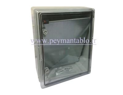 تابلو پلاستیکی (ABS) درب شفاف (21*50*40) با IP65 دانوب باکس