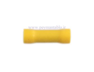 مف سایز کوچک با روکش پلاستیکی (زرد ) نمره 4 تا 6