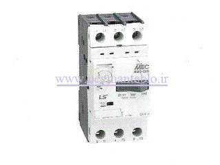 راه انداز موتور MMS (کلید حرارتی دستی) 0.63 تا 1 آمپر ، LS