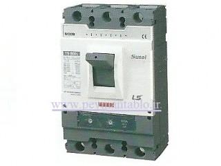 کلید اتوماتیک کامپکت (حرارتی) ، (800) آمپر ، سه پل (400 ولت) قابل تنظیم ، LS