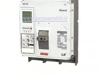 کلید اتوماتیک قابل تنظیم الکترونیکی ، 1250 آمپر ، سه پل ، LS