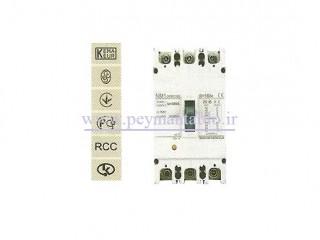 کلید اتوماتیک کامپکت (250) آمپر (نوع H )، سه پل (400 ولت) غیر قابل تنظیم (فیکس) ، چینت