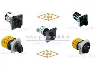 کلید سلکتور (گردان) سه فاز و نول (چهار پل)، دو طرفه ، 12 آمپر ، TRS