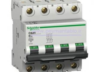 کلید مینیاتوری (mcb) چهار پل / چهار فاز 32 آمپر Schneider electric