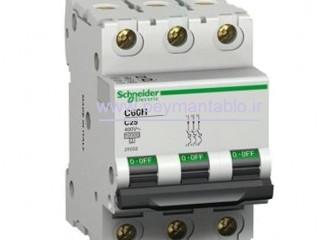 کلید مینیاتوری (mcb) سه پل / سه فاز 2 آمپر Schneider electric