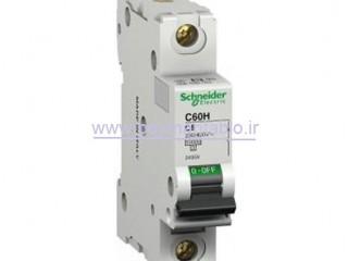 کلید مینیاتوری (mcb) تک پل / تک فاز 63 آمپر Schneider electric