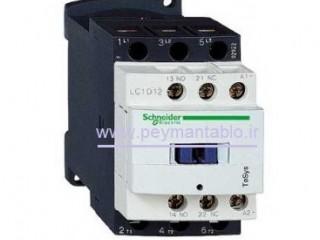 کنتاکتور 12 آمپر ، (Schneider electric (380 V AC