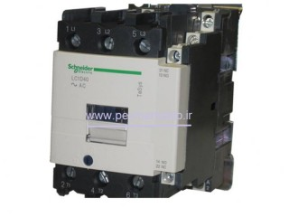 کنتاکتور 40 آمپر ، (Schneider electric (220 V AC