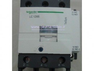 کنتاکتور 95 آمپر ، (Schneider electric (220 V AC