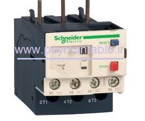 بیمتال (رله حرارتی) 0.16 آمپر تا 0.25 آمپر Schneider electric