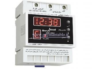 ساعت نجومی (سالیانه) ریلی کد (12B2) شش آمپر SHIVA Amvaj