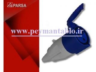 پریز (مادگی) تکفاز 16 آمپر سیار - دیواری (PARSA)