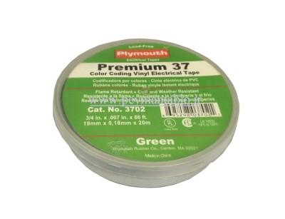نوار چسب 37 Playmouth Premium رنگی