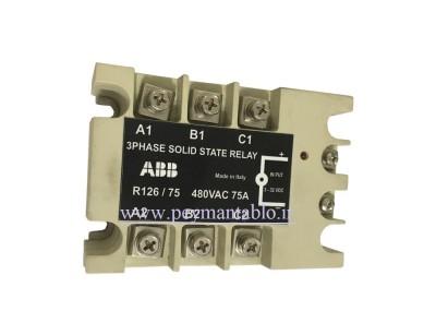 رله الکترونیکی SSR سه فاز 75 آمپر FOTEK - ABB