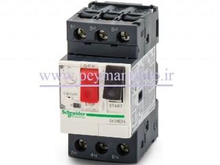 راه انداز موتور (کلید حرارتی) 0.40 تا 0.63 آمپر اشنایدر الکتریک (اصلی)
