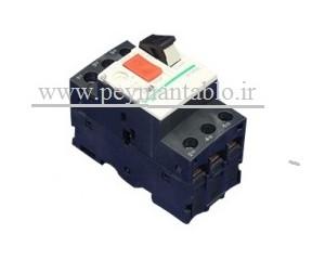 راه انداز موتور ( کلید حرارتی ) 0.63 تا 1 آمپر اشنایدر الکتریک (اصلی)