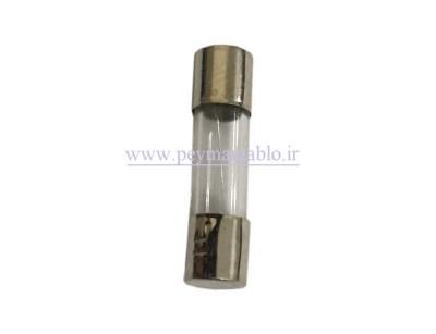 فیوز شیشه ای به ابعاد 20*5 میلیمتر در آمپرهای (.15.20. 10، 6 ، 4 ، 2 آمپر)
