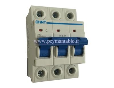 کلید مینیاتوری (mcb) سه پل / سه فاز 25 آمپر ، چینت