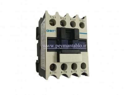 کنتاکتور 9 آمپر ، 4 کیلو وات ، (220V AC) ، چینت