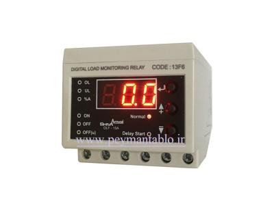 کنترل بار دیجیتال 0/5 تا 15 آمپر کد SHIVA Amvaj 13F6