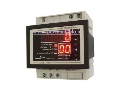 ساعت کار دیجیتال کد SHIVA Amvaj 14B7