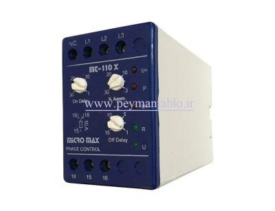 رله کنترل فاز  max بدون نول MT110X) Micro Max Electronic)