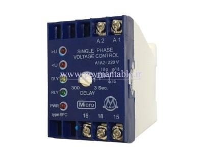 کنترل فاز تک فاز (محافظ بوبین کنتاکتور) Micro Max Electronic