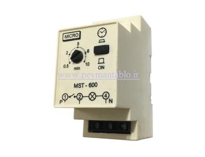 تایمر راه پله Micro Max Electronic
