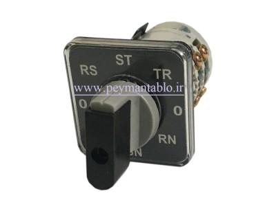 کلید سلکتور (گردان) تبدیل ولت هفت حالته 16 آمپر ، KAVEH