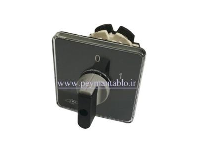 کلید سلکتور (گردان) سه فاز ، یکطرفه ، 40 آمپر ، TRS
