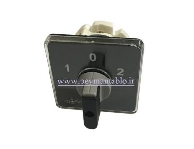 کلید سلکتور (گردان) تک فاز ، دو طرفه ، 40 آمپر ، TRS
