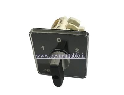کلید سلکتور (گردان) دو فاز ، دو طرفه ، 40 آمپر ، TRS